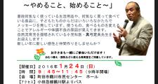 wpid-screenshot_2015-11-06-11-46-02.png